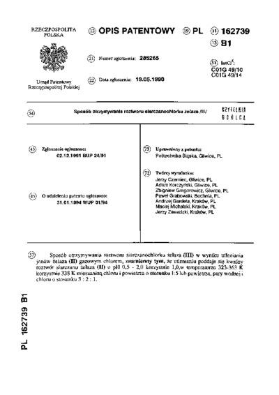 Image from object titled Sposób otrzymywania roztworu siarczanochlorku żelaza /III