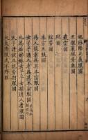 Tongzhi tang jingjie