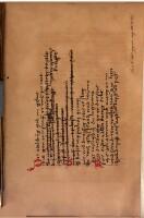 <Michael Beheim's> Buch von den Wienern. 1462-1465. Zum Ersten Mahle Nach Der Heidelberger Und Wiener Handschrift Herausgegeben Von Th. G. v. Karajan ; Mit Facsimile Und Noten-Beilage