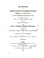 Memoirs of Zehir-ed-din Muhammed Baber, emperor of Hindustan, written by himself, in the Jaghatai Turki, and translated, partly by the late John Leyden ... partly by William Erskine with notes and a geographical and...
