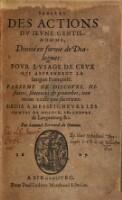 Tableau des actions du jeune gentilhomme, divise en forme de dialogues pour usage de ceux qui apprennent la langue francaise (etc.)