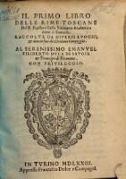 Il primo libro ... Emanuel Filiberto Duca di Savoia
