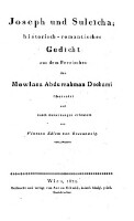 Kitab Yusuf U Zulaiha Joseph Und Suleicha Historisch