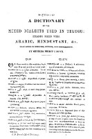 A dictionary of the mixed dialects and foreign words used in Telugu, with an explanation of the Telugu alphabet