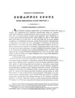 Expositiones super hierarchias caelestes sancti Sancti Dionysii