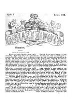 Obrazy zivota : Domaci illustrovana biblioteka zabavneho i pouceni cteni (Jg. 1860)