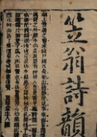 Liweng shiyun