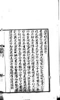 Tiansheng Mingdao Guoyu