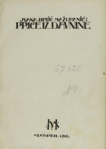 Priče iz davnine / Ivana Brlić Mažuranić ; [ilustrovao Petar Orlić].