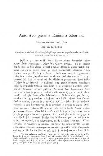 Autorstvo pjesama Rańinina Zbornika