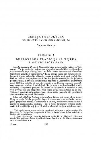 """Geneza i struktura Vojnovićevog """"Ekvinocija"""""""