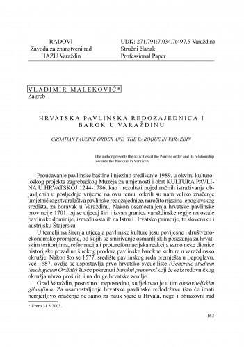 Hrvatska pavlinska redozajednica i barok u Varaždinu