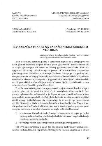 Izvodilačka praksa na Varaždinskim baroknim večerima
