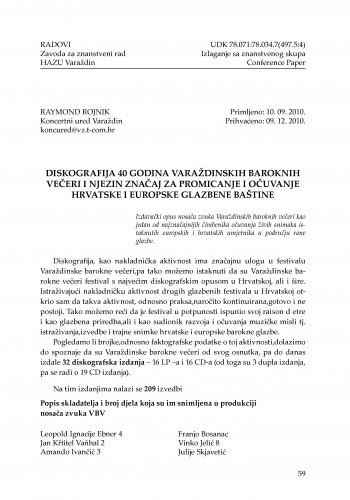 Diskografija 40 godina Varaždinskih baroknih večeri i njezin značaj za promicanje i očuvanje hrvatske i europske glazbene baštine