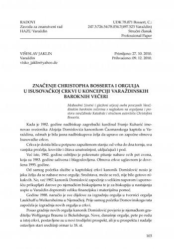 Značenje Christopha Bosserta i orgulja u Isusovačkoj crkvi u razvoju Varaždinskih baroknih večeri