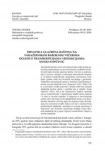 Hrvatska glazbena baština na Varaždinskim baroknim večerima - Ogledi o transkripcijama i redakcijama: Ennio Stipčević