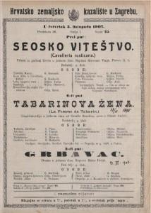 Seosko viteštvo; Tabarinova žena; Grbavac