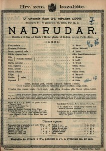 Nadrudar