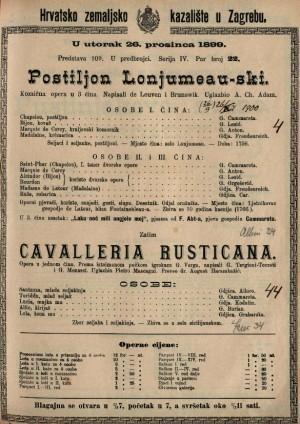Cavalleria rusticana; Postiljon Lonjumeau-ski