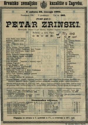 Petar Zrinski