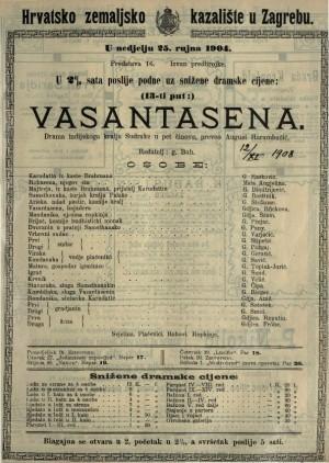 Vasantasena
