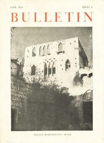 God. 12(1964), Br. 3