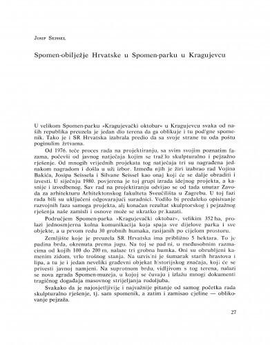 Spomen-obilježje Hrvatske u Spomen-parku u Kragujevcu