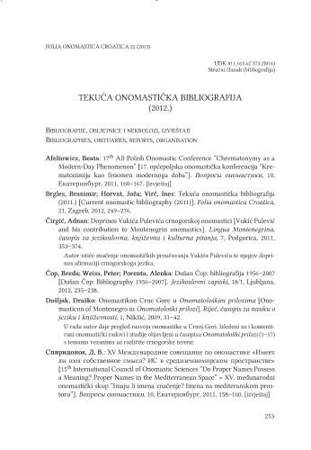 Tekuća onomastička bibliografija (2012.)