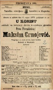 Maksim Crnojević