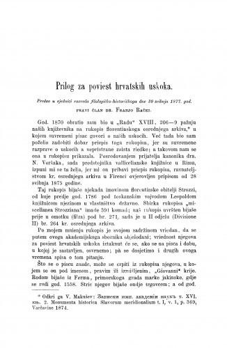 Prilog za poviest hrvatskih uskoka