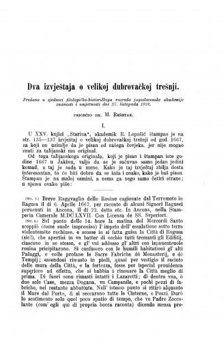 Dva izvještaja o velikoj dubrovačkoj trešnji