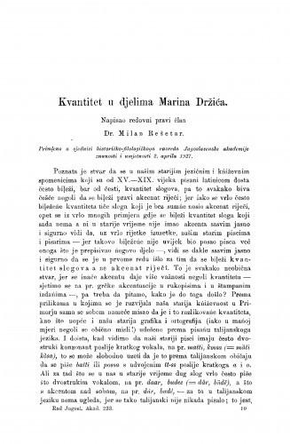 Kvantitet u djelima Marina Držića