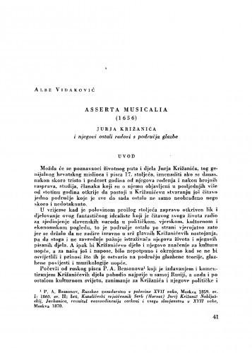 Asserta musicalia (1965) Jurja Križanića i njegovi ostali radovi s područja glazbe