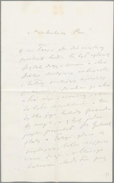 List do Henryka Ebersa dotyczący przyjaźni [nazwa red.]