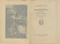 Elizabethan drama : in two volumes Vol. 1