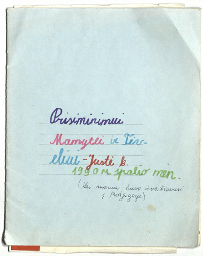 Image from object titled Mokyklinis sąsiuvinys