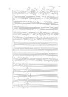 Ballet // Royal // De la Nuict // Divisé en quatre Parties ou quatre Veilles // Dansé // Par sa Majesté le 23e Fevrier 1653. // Recueilly // Par Philidor Laisnée En 1690