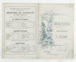 Aubade familière / poésie de Armand Silvestre ; musique de P. Lacome