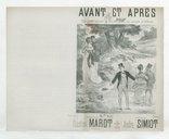 Avant et après : chansonnette / paroles de Gaston Marot ; musique de André Simiot ; chantée par Mme Judic aux concerts de l'Eldorado