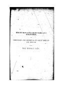 Memorials of saint Dunstan archbishop of Canterbury ([Reprod.]) / ed. from various manuscripts by William Stubbs,...
