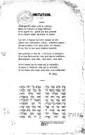 Imitation : sonnet / [signé : M. Alcan]