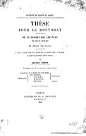 De la cession des créances en droit romain et en droit français... : thèse pour le doctorat / par Lucien Simon,... ; Faculté de droit de Paris