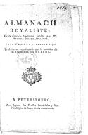 Almanach royaliste, ou la Contre-Révolution prédite par Me Michel Nostradamus pour l'année bissexte 1792 . Traduite en vers français par le moindre de ses interprètes, Shyralmo