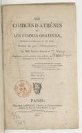 Les comices d'Athènes, ou Les femmes orateurs , comédie vaudeville en un acte, traduit du grec (d'Aristophane), par MM. Eugène Scribe et ***