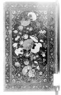 Sifr al-nafs, 1ère partie de al-Asfār al-arbaʿa de Ṣadr al-Dīn al-Šīrāzī; سفر النفس، المجلد الأول من الآسفا الأربعة لصدر الدين الشيرازي