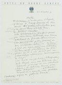 [Lettre de Pierre Borel à Alfred Cortot, 26 décembre 1950] (manuscrit autographe)