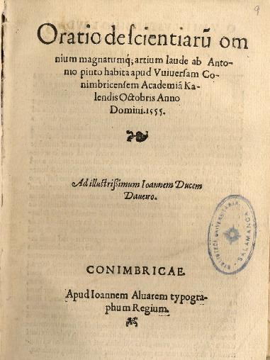 Oratio de scientiarum omnium magnarumque artium laude