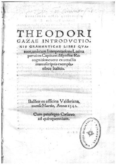 Theodori Gazae Introductionis grammaticae libri quatuor; Grammatica introductiva