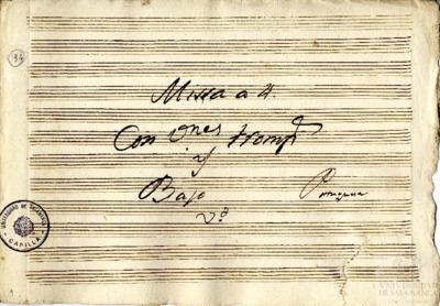 Misa a cinco con violines y trompas
