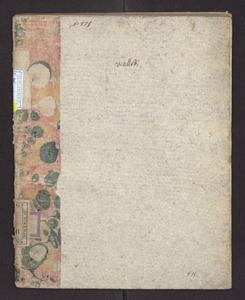 """Miserere (""""Miserere / a Quattro voci con Strum. / Del / P.re Francesco Antonio Vallotti / Min.e Con.te / Padova"""")"""